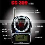 mini cc-309 3.7V Probe laser wireless detector frequency range 1MHz-6.5GHz anti-sniffer/Candid Camera protect personal privacy