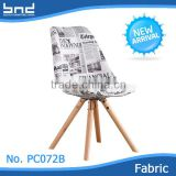 Fancy funky newspaper style fabric living room chair with cushion and soild wood leg PW072B
