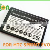 3.7V 1500mAh Li-ion Phone Battery for HTC SPRINT EVO 4G, Shift 4G, Snap, Imagio, Touch Pro2