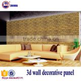 Eco-friendly 3d effect wood decorative wall panel for interior wall and ceiling decoration fireproof wall panel leather