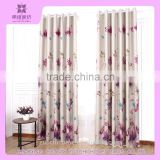 luxury 2016 See larger image Modern home curtain fabric,printed window curtain Modern home curtain fabric,printed window curtai