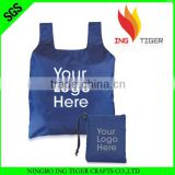 2016 Custom Printed Logo For Promotion Gift Recyclable Eco Shopping Tote Foldable plastic 100% biodegradable garbage bag
