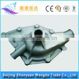 China High Quality Wholesale OEM Service Intake Manifold Aluminum Sand Casting