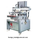 pre-press and post-press and printer manufacturer/ all kinds of screen printing equipment