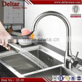 2014 New Design Brass Chrome pull out Kitchen Faucet,Multifunction wall mounted kitchen mixer taps