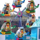 Amusement Park Rides Small Ferris Wheel For Sale, Cheap Kids Small Ferris Wheel For Sale