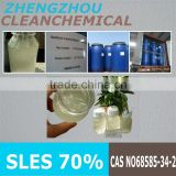 sles cas no 68585-34-2/sodium lauryl ether sulfate sles 70/shampoo/manufacturers in china