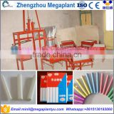 Full automatic Liquid dustless school chalk piece moulding machine