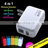 4 in 1 mini portable wireless repeater and wifi router with charge device storage function