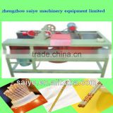 Round chopsticks engraved machine