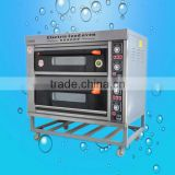 Commercial Cake Bread electric Oven for sale(ZQF-2-2)