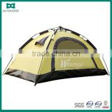 2 PERSON AUTO FOLDING BEACH SHADE TENT FOR BEACH