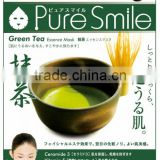 Japanese matcha face masks for wholesale made in Japan for drug stores