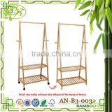 Aonong Multifuctional Bamboo Garment Laundry Rack with 4 Coat Hooks 2-tier Shoe Clothes Storage Shelves