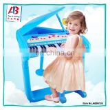 2017 Newest High Quality Piano Keyboard Toy Electrical Musical Toy