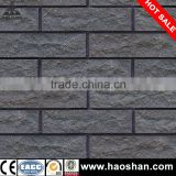 Porcelain exterior gray stone imitation wall tile in Fujian China                                                                         Quality Choice