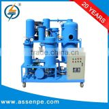 easily operation type vacuum hydraulic oil water separator,lube oil water separator plant                                                                         Quality Choice