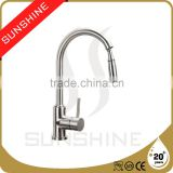 SS804D Modern design stainless steel Kitchen cabinet faucet Lead free Kitchen mixer
