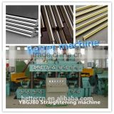 YBGJ80 stainless steel round shaft straightener, metal round steel shaft straightener machine