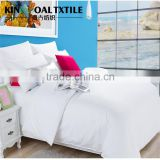 White 300TC/400TC 100% Bamboo Bedding Set/Duvet cover set in Natural