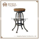 Vintage Industrial Retro Metal Wooden Bar Stool                                                                         Quality Choice