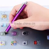 Metal Stylus Touch Screen Pen for mobile Phone Tablet with capacitance screen