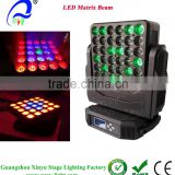 25pcs Led Moving Head Light RGBW Matrix Beam Stage Wash Light Display Shapes Automatic Professional 16/37/112 Channel Party DJ