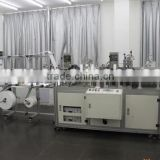 Ultrasonic Face Mask Making Machine