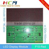 Freezing Point Price P10mm Semi-outdoor Red Color 32 * 16 Pixel LED Display Module/Red P10mm LED Module