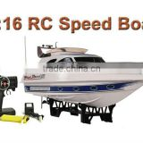 RC Speed boat 1:16 high speed boat RC big speed boat