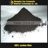 milled carbon fiber powder for attrition material finest milled carbon fiber powder for sale