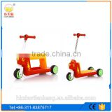 baby car toys scooter/cheap children scooter/kids scooter with seating and trainning