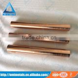 for edm copper electrode and Tungsten Material resistance welding electrode W75 tungsten copper alloy rod