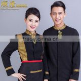 high quality 2015 hot sell long sleeve Chinese Restaurant stylish waiter uniforms and restaurant uniforms