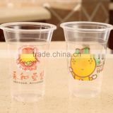 disposable fruit salad cup ,disposable plastic icecream cup,disposable dessert cup