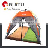 inflatable camping tent/inflatable bubble tent camping/2-4 man Beach Tent For Camping In Summer