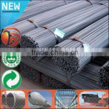 China Supplier Steel Structure 18crnimo6-7 tor deformed reinforcing corrugated steel bar                                                                         Quality Choice