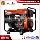 5KW 5.5KVA Air Cooled Electric Start Kama Generator Diesel for Sale                                                                         Quality Choice