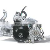 INQUIRY ABOUT Jialing 125 CC air cooled, horizontal engine