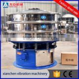 Hot selling Vibrating Sieve /tea leaf processing plant vibrating sieve machine with advanced design