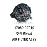 latest best selling air filter assembly 17080-0C010 of cars toyota hilux pickup