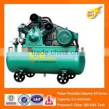 Kaishan KAH-5.5 Piston Type AC Power Small Air Compressor