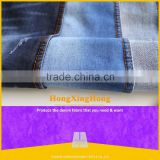2017 wholesale cheap denim fabric prices in China Foshan