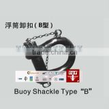 Mooring Buoy Shackle Type B/ marine shackle/ anchor shackle
