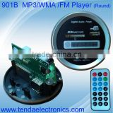 MP3 module for speaker ,MP3 WMA music player with FM ,AUX ,USB,SD , Remote , LED display