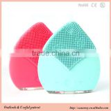 Magic facial brush face scrub brush anion facial cleaning brush
