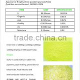 yellow sulfur powder feed grade price