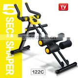 Professional customized twist vibration foot exercise machine for sale