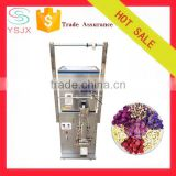 automatic 1-100g jasmine tea / flower tea bag fill seal pack machine