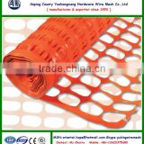 Plastic safety fence for construction sites 110 g/m2